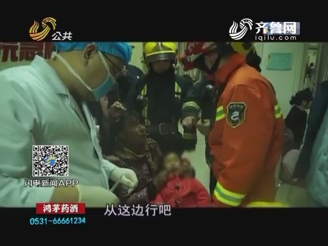 济宁:揪心!3岁男童被V型火钩穿入面部