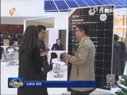 2017中国(济南)太阳能利用大会开幕
