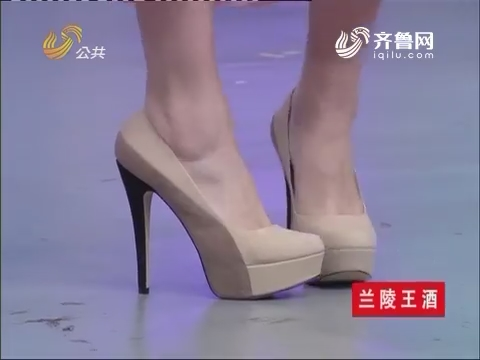 20170314《民生实验室》:高跟鞋的美丽密码