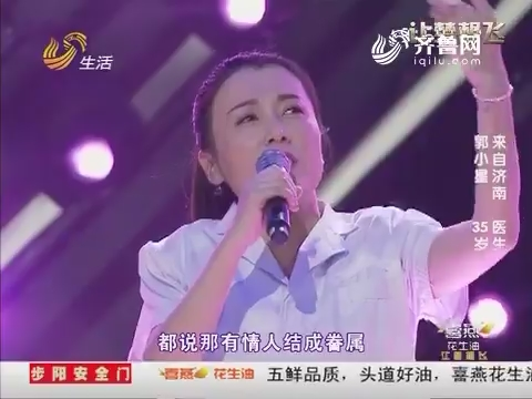 """20170314《让梦想飞》:八年不回家 """"不孝子到底有何苦衷?"""