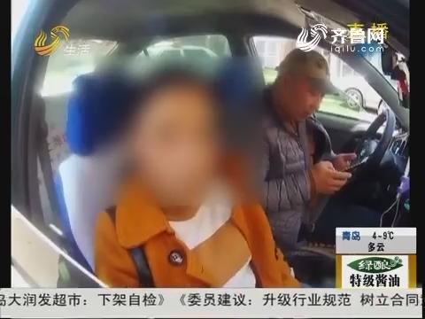 潍坊:有人报警 女子要自杀?