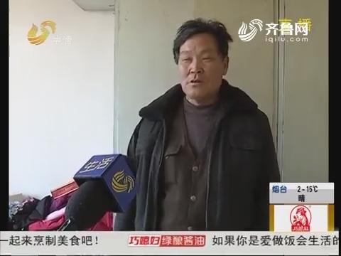 潍坊:锁门防盗 没料后窗被撬