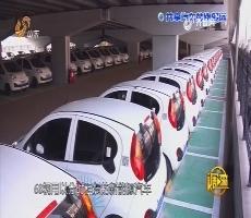 调查:共享汽车能跑多远