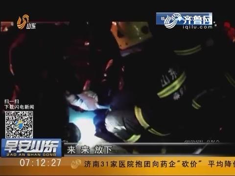 泰安:轿车撞护栏 钢筋插入司机胸部