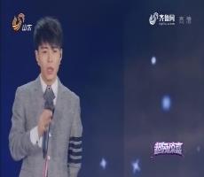 超级惊喜:王晓龙深情演唱王力宏名曲《唯一》宪哥说晓龙是心机BOY
