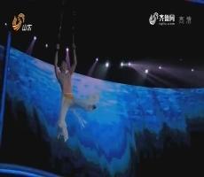 超级惊喜:尹中华高空弹力绳舞蹈表演