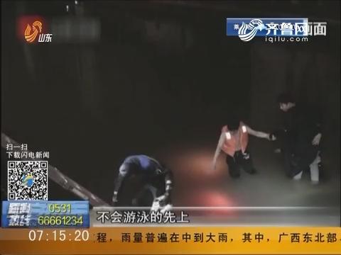 江苏苏州:凌晨飞车坠河中 勇小伙连救三人