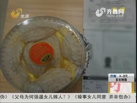 旅客携燕窝回国在临沂被查 这16类产品禁止携带邮寄入境