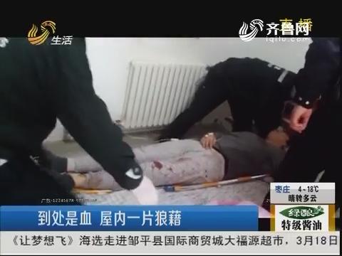 """济南:网友报警""""有人要自杀"""""""