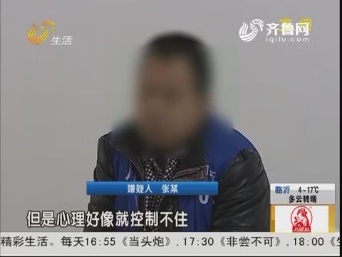 """菏泽:出言不逊 男子""""骚扰""""110"""