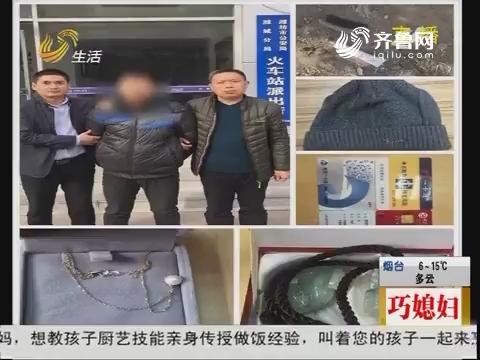 潍坊:女子报警求助 称楼道内遇抢劫
