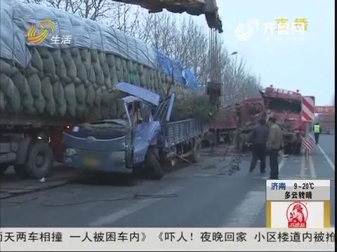 潍坊:惨烈现场!凌晨多车相撞