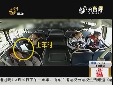 济南:乘坐公交车 丢了重要文件袋