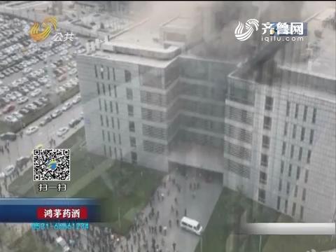 济南经十路浪潮集团一办公楼起火