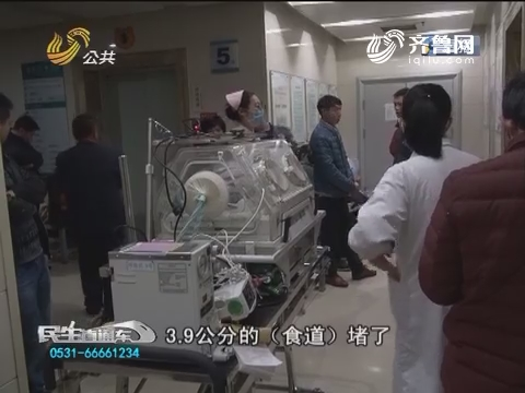 追踪报道:兰陵食道闭锁婴儿 将转院上海治疗