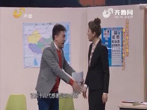 嘻哈俱乐部:大姐大刘爽助阵雷雨 爆笑上演如何教子无方