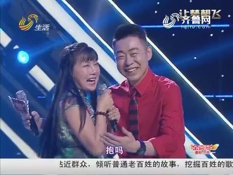 让梦想飞:女选手再续十年缘分 杨波遭遇大胆表白