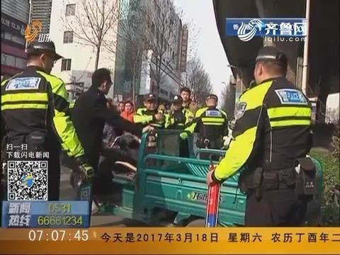 济南:严查不挂牌上路电动三轮四轮车