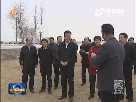 国家防总检查组来山东检查黄河流域防汛抗旱工作