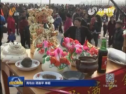 """田横""""祭海""""文化庆典在青岛举行"""