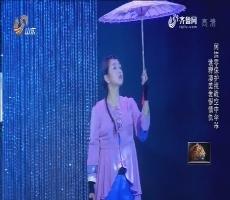 《花漾梦工厂2》:何洁零保护挑战空中伞吊 诠释凄美爱恨情仇