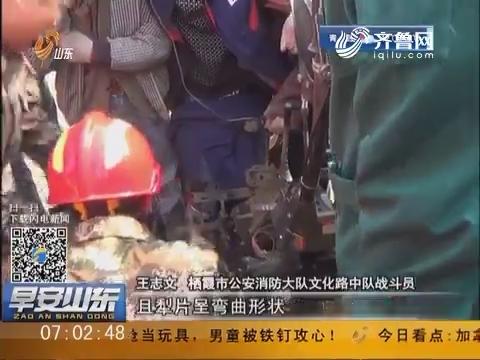 烟台:农忙出意外 犁刀插进腿