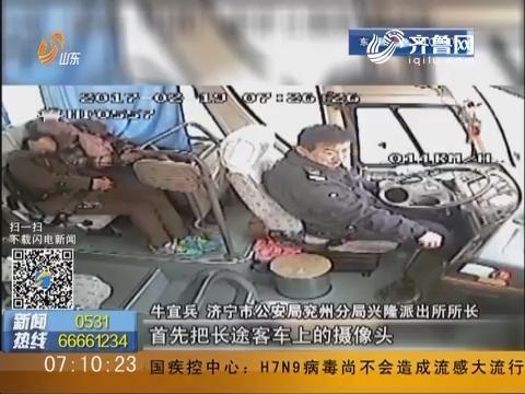 济宁:堵摄像头再行窃 仍难逃法网