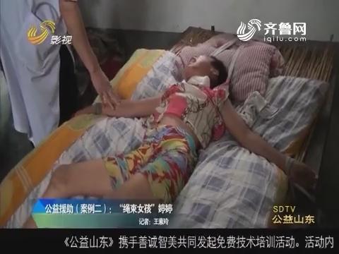 """公益援助:""""暴打父母""""的张涛"""