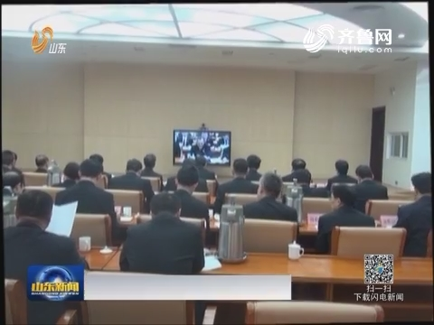 """全省法院学习贯彻全国""""两会""""精神"""