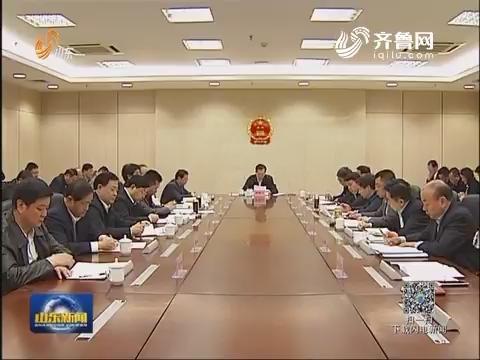 """全省检察机关传达学习全国""""两会""""精神"""