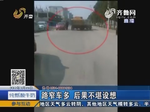 枣庄:危险!渣土车拖行执法车数百米