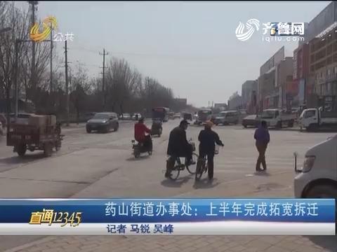 【直通12345】济南蓝翔路 年久失修通行难