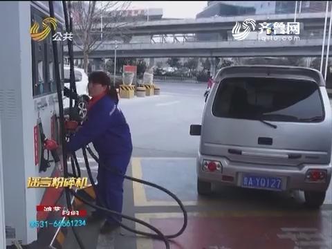 【谣言粉碎机】开车这样做真的可以省油吗?