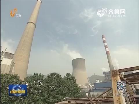 淄博将新建95个环境空气自动监测站点