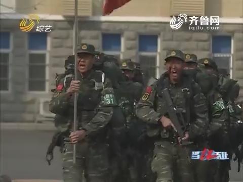 """当红不让:志波摔跤比赛面露怯色 遭兵哥哥""""惨虐"""""""