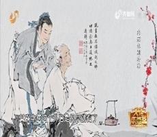 20170321《大医本草堂》:内病也能外治