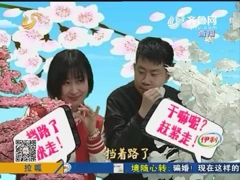 【爱演道】三月春风沐 文明启示录——旅游篇