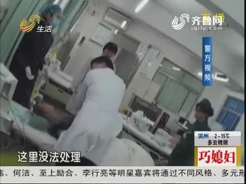 潍坊:手被机器绞伤 急需送医治疗