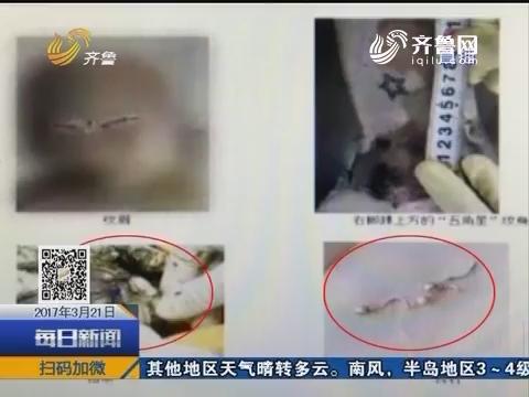 聊城:徒骇河大桥下惊现无名裸体女尸