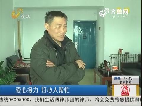 济南:哥哥走失一天 急坏家人