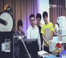 20170321《齐鲁先锋》:党建视线·两学一做 争当先锋 山东科技大学——创新团队建起党支部