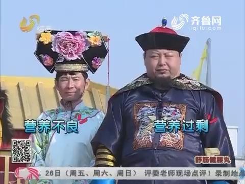 """当红不让:张敏健穿越古代成皇帝 现场打""""皇爱妃""""韩玉成一百大板"""