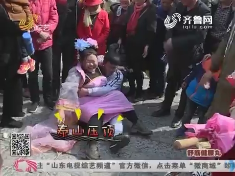 当红不让:敏健队挑战抛绣球游戏 张志波见到大女儿被吓瘫