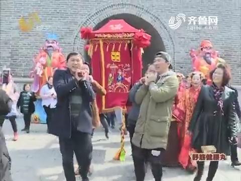 当红不让:张志波成亲敏健抬轿 敏健队完成任务