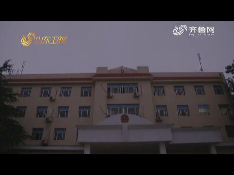 《齐鲁家风》第五集《家国情怀》宣传片