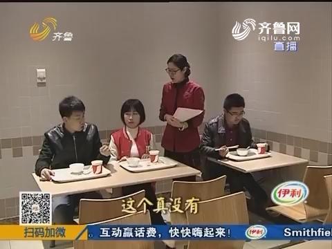 【爱演道】三月春风沐 文明启示录(食堂篇)