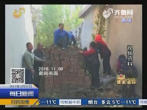 【提案追踪】法院破解执行难 政协委员献计献策