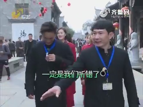 """当红不让:韩玉成巡街被美女直呼""""千年老二"""""""
