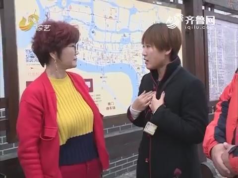 当红不让:崔璀检票遭遇霸道游客被气哭