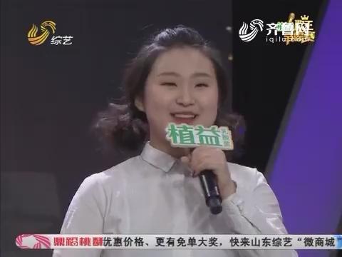 歌王争霸赛:何岩与姜桂成同台飙舞笑翻全场